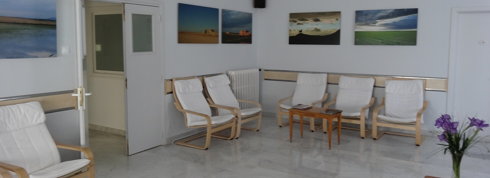 Sala-de-espera-2